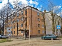 Пермь, улица Плеханова, дом 3. многоквартирный дом