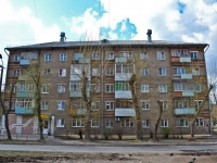 Perm, Plekhanov st, house 11. Apartment house