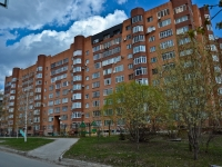 Perm, Plekhanov st, house 12. Apartment house