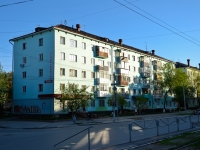 Perm, Plekhanov st, house 31. Apartment house