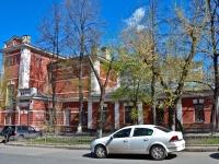 Пермь, больница Городская клиническая больница №2, улица Плеханова, дом 36 к.2