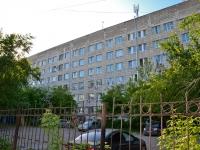 Пермь, больница №2 им. Ф.Х. Граля, улица Плеханова, дом 36