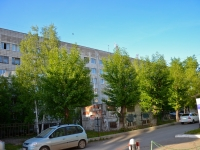 Пермь, улица Плеханова, дом 36. больница №2 им. Ф.Х. Граля