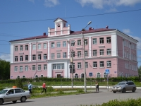 Пермь, Плеханова ул, дом 41