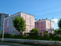Пермь, гимназия №4, улица Плеханова, дом 41