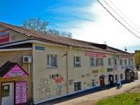 Perm, Plekhanov st, house 46. store