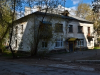 Perm, Plekhanov st, house 51Б. Apartment house