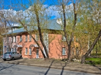 Perm, Plekhanov st, house 54. Apartment house