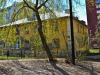 Perm, Plekhanov st, house 55А. Apartment house