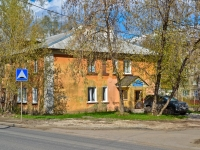 Perm, Plekhanov st, house 56. Apartment house