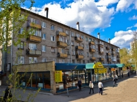 Perm, Plekhanov st, house 57. Apartment house