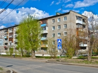 彼尔姆市, Plekhanov st, 房屋 60. 公寓楼