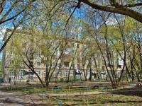 Пермь, улица Плеханова, дом 61. многоквартирный дом