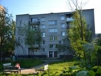 Пермь, улица Плеханова, дом 62. общежитие