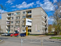 Perm, Plekhanov st, house 62. hostel