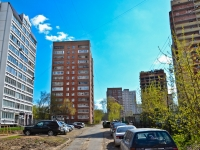 Perm, Plekhanov st, house 63А. Apartment house