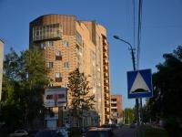 Пермь, улица Плеханова, дом 66. многоквартирный дом