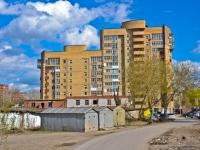 彼尔姆市, Plekhanov st, 房屋 66. 公寓楼