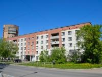 Perm, hostel ПГИИК, №2, Plekhanov st, house 68