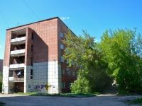 Пермь, общежитие ПГИИК, №2, улица Плеханова, дом 68