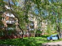 Пермь, улица Плеханова, дом 69. многоквартирный дом