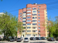 Perm, Plekhanov st, house 70А. Apartment house
