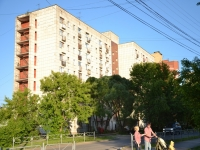 Пермь, улица Плеханова, дом 70. многоквартирный дом