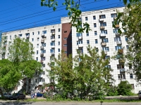 Perm, Plekhanov st, house 70. Apartment house
