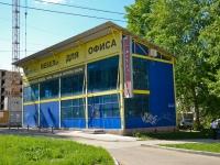 Пермь, улица Плеханова, дом 73А. магазин
