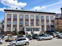 彼尔姆市, 法院 Дзержинский районный суд, Plekhanov st, 房屋 40