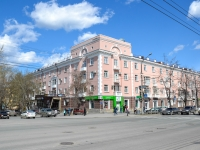 Perm, Plekhanov st, house 34. Apartment house