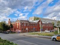 Пермь, больница Городская клиническая больница №2, улица Плеханова, дом 36 к.1