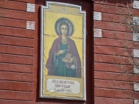 Perm, hospital Городская клиническая больница №2, Plekhanov st, house 36 к.1