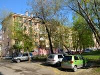 Пермь, улица Хохрякова, дом 6А. многоквартирный дом