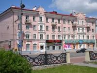 Пермь, улица Хохрякова, дом 8. многоквартирный дом