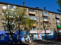 Perm, Khokhryakov st, house 23. Apartment house