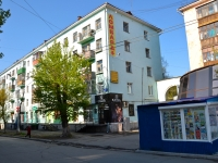Perm, Khokhryakov st, house 25. Apartment house