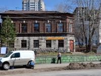 Пермь, улица Хохрякова, дом 15. многофункциональное здание