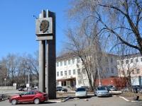 Пермь, улица Дзержинского. площадь Дзержинского