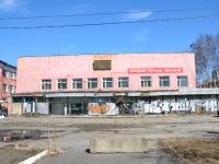 Пермь, улица Дзержинского. офисное здание