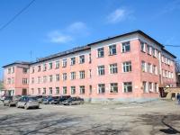 Пермь, улица Дзержинского, дом 1. офисное здание