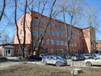 Пермь, улица Дзержинского, дом 1А. офисное здание