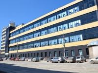 Пермь, улица Дзержинского, дом 1 к.27. офисное здание