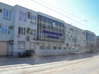 Пермь, улица Дзержинского, дом 2А. университет Пермский государственный национальный исследовательский университет