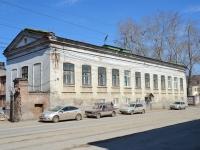 Пермь, улица Дзержинского, дом 3. офисное здание