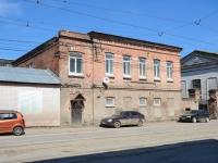 Пермь, улица Дзержинского, дом 3А. офисное здание