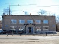 Пермь, улица Дзержинского, дом 10. правоохранительные органы