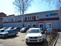 Пермь, улица Дзержинского, дом 12. офисное здание