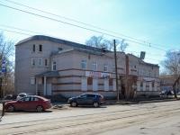 Пермь, улица Дзержинского, дом 12А. офисное здание