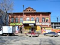 Пермь, улица Дзержинского, дом 15. многофункциональное здание